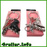 Брелок для ключей Seba металл